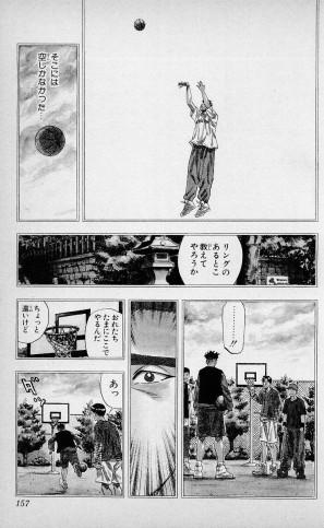 18_157 のコピー