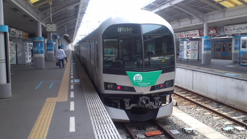 香川に行ってきました(第1報)。電車編。