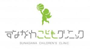 sunagawa001