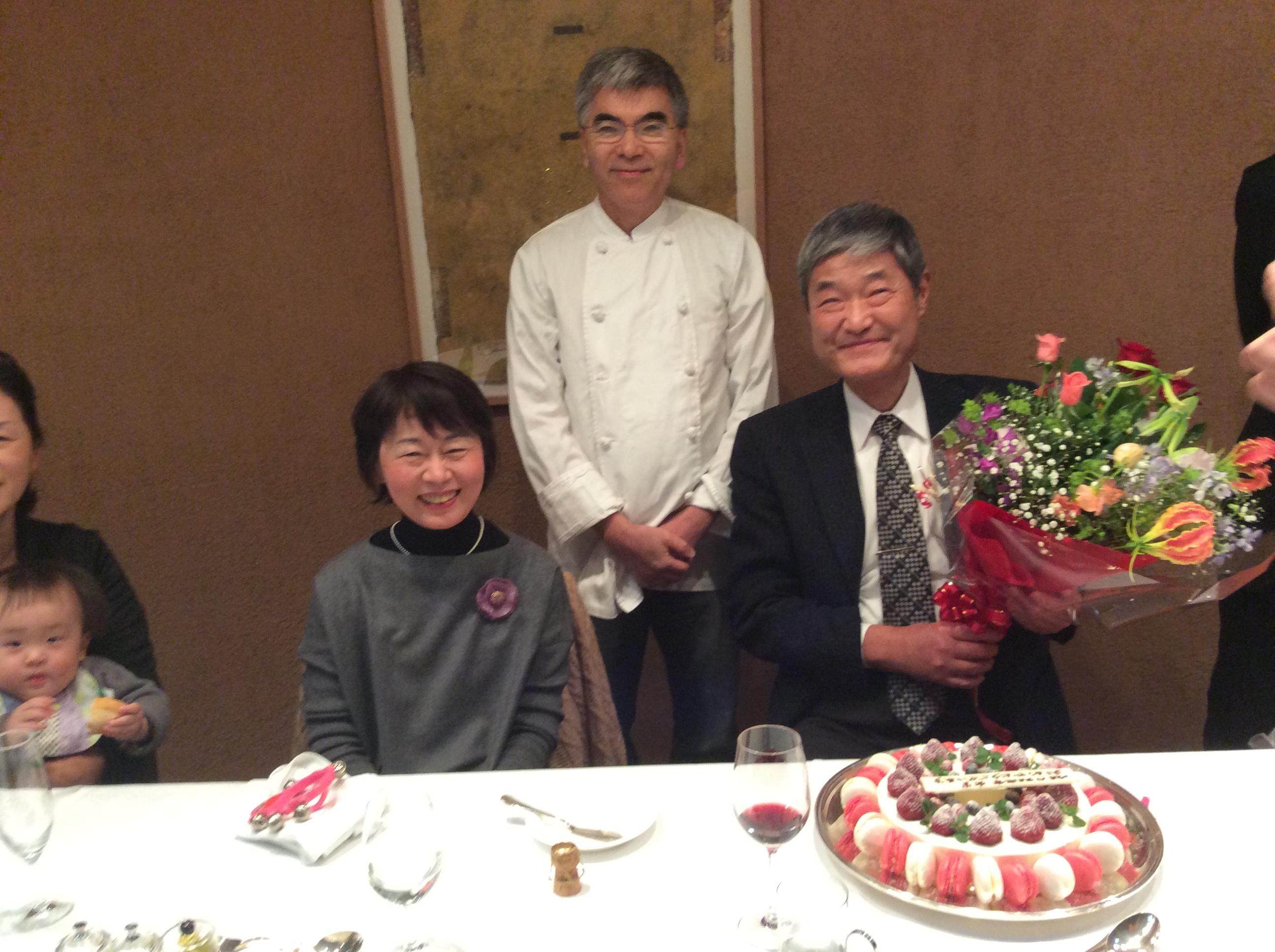 父の叙勲お祝いパーティー