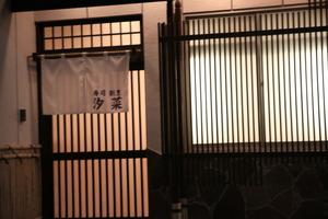 小野田駅前のお寿司屋さん