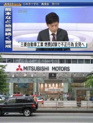 mitsubishi-motors-nenpifusei-2