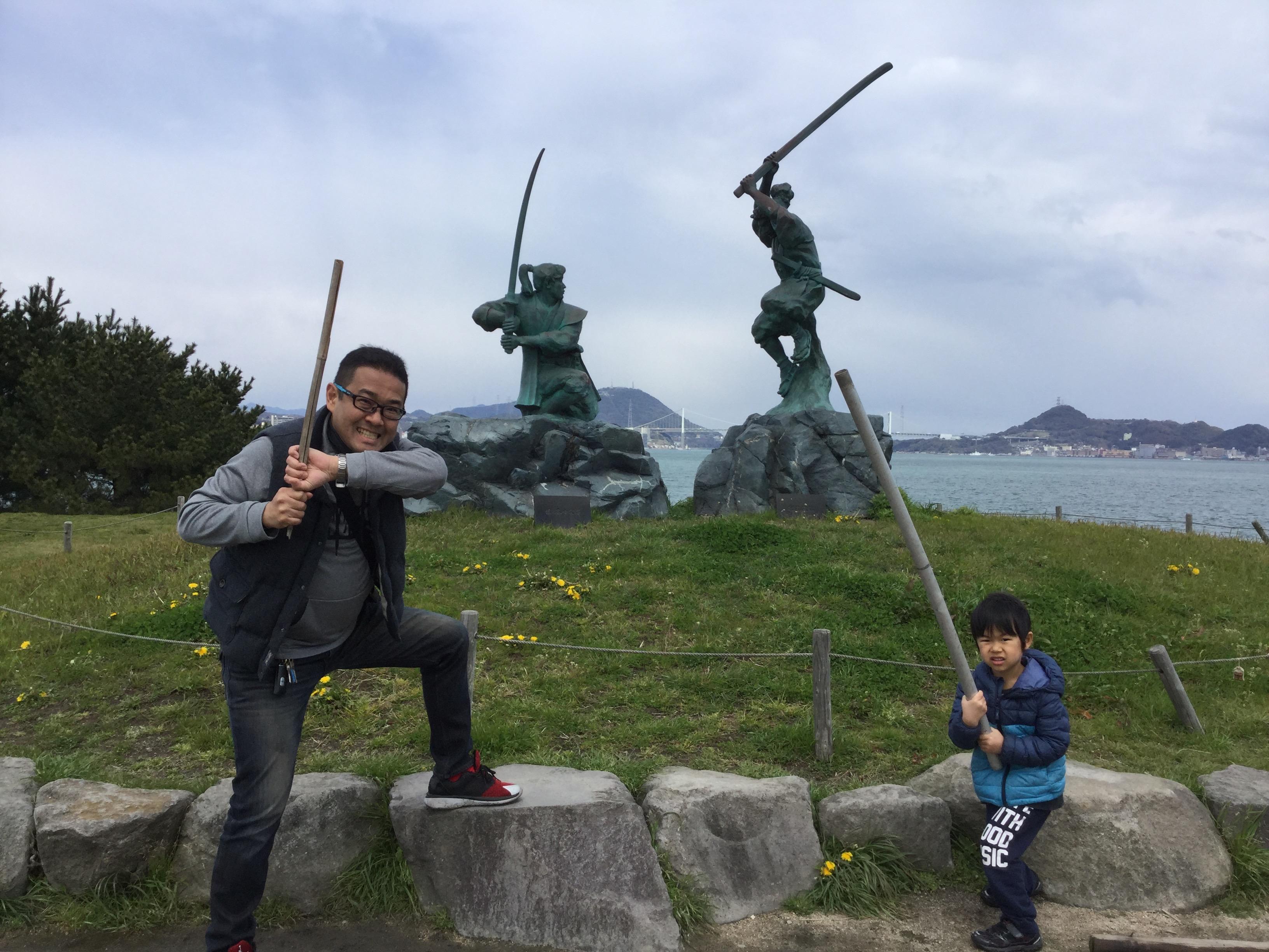 いざっ、巌流島決戦!!