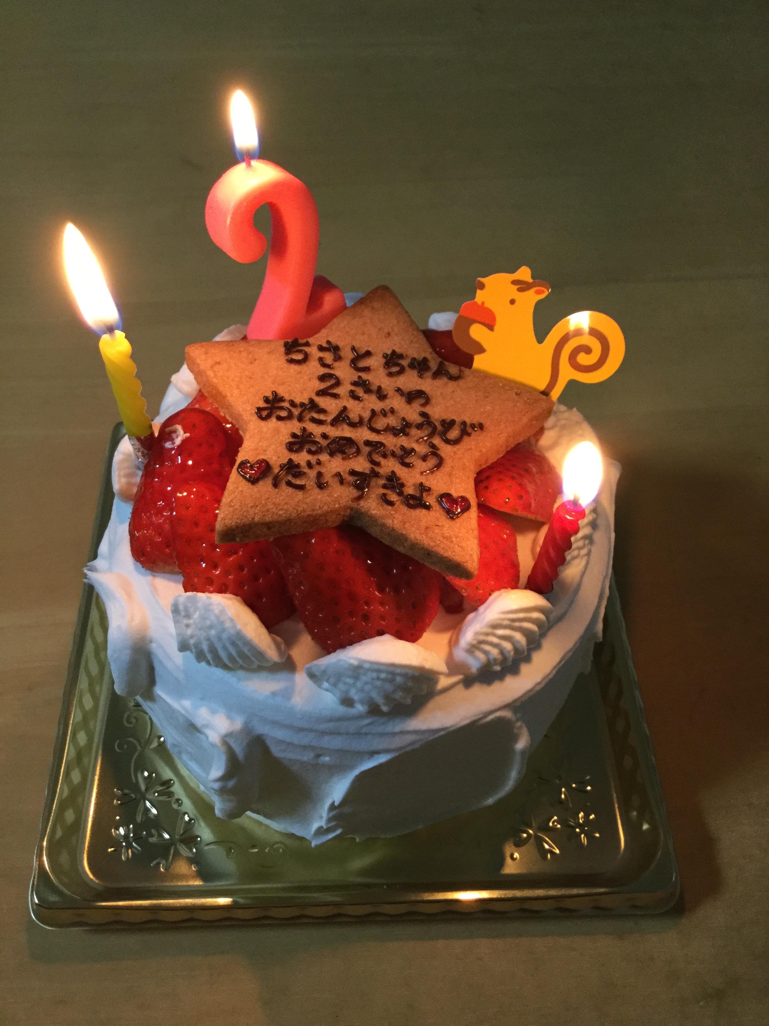娘の誕生日お祝い+α