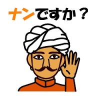 小野田市内のカレー店を語ろう!