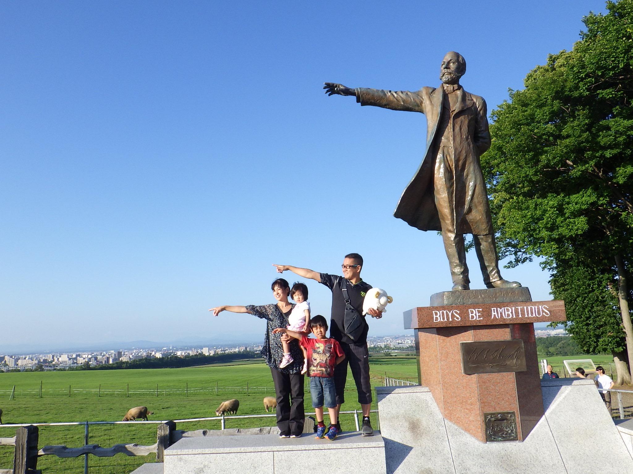北海道の旅(その1)
