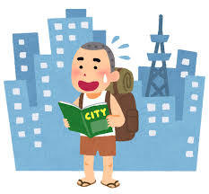東京で暮らすということ・・・