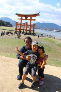 久しぶりの広島旅(その1)