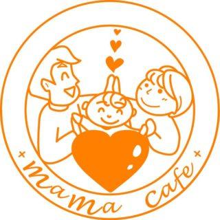 第3回「ママカフェ」開催のお知らせ
