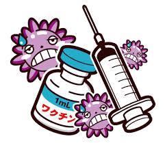 令和元年度インフルエンザワクチン接種のお知らせ