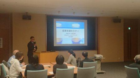 県医師会のセミナーでお話してきました