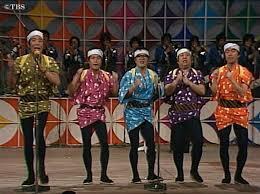 永遠のお笑い軍団、ドリフターズ!