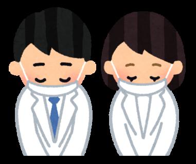 緊急告知!(10/13より)インフルワクチン予約一旦中止のお知らせ